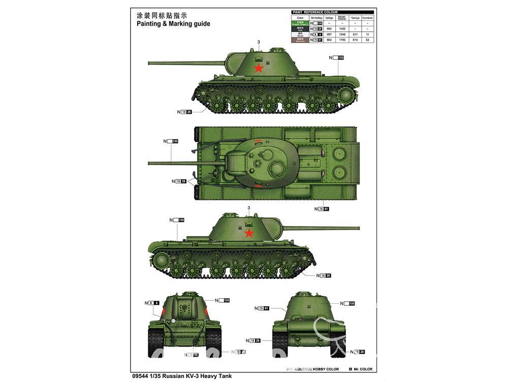 Trumpeter 1:35 Russian Kv-3 char lourd