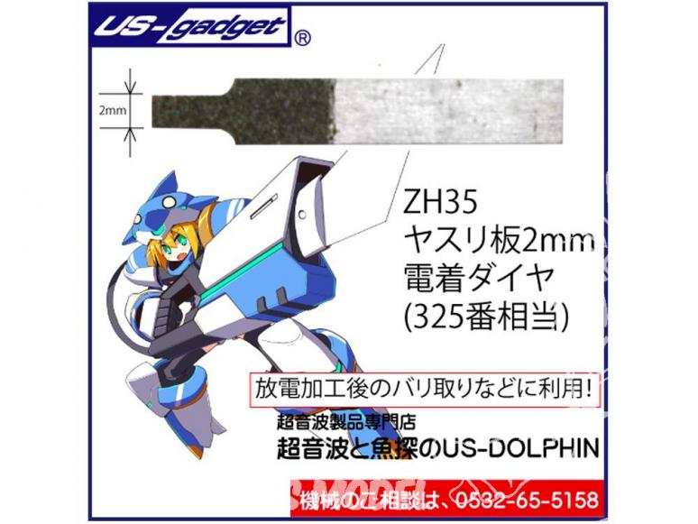 Oups ZH35 Lame à meuler diamant 325 2mm pour Cutter à Ultrasons
