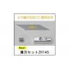 Oups ZH14S Set de 5 Lames fines 0,15mm avec fixation et écrou pour Cutter à Ultrasons