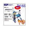 Oups ZH16S Set de 5 Lames fines longues 0,15mm avec fixation et écrou pour Cutter à Ultrasons