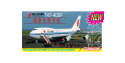 Dragon maquette avion 14701 Boeing 747-400P Air China 1/144
