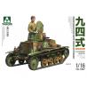 Takom maquette militaire 1007 Tankette de l'armée japonaise impériale type 94 Late Production 1/16