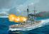 revell maquette bateau 05157 cuirassé SMS KÖNIG WWI 1/700