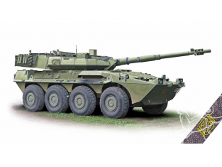 Ace Maquettes Militaire 72437 B1 Centauro AFV (early series) 1/72