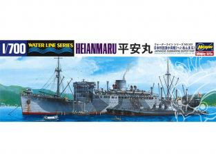 Hasegawa maquette bateau 522 Ravitailleur de sous-marins HEIANMARU 1/700