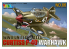 Tiger Model maquette avion Cute TM-106 Curtiss P-40 Warhawk WWII United States