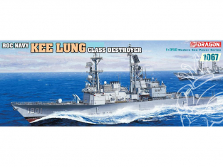 Dragon maquette bateau 1067 ROC Navy Destroyer classe Kee Lung 1/350