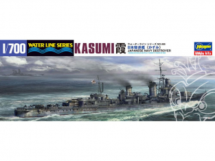 HASEGAWA maquette bateau 466 Destroyer KASUMI serie water line 1/700