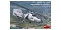 Mini Art maquette helicoptére 41004 Fl 282 V-23 HUMMINGBIRD (KOLIBRI) 1/35