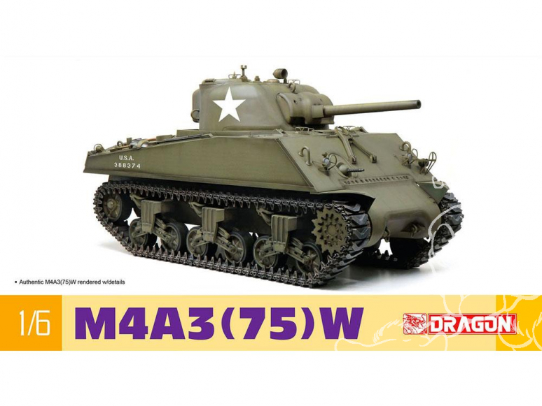 Dragon maquette militaire 75051 M4A3(75)W Sherman 1/16