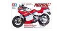 tamiya maquette moto 14029 Suzuki RG250Γ 1/12