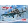 Icm maquette avion 32003 Polikarpov I-16 type 29 Chasseur Soviétique de la Seconde Guerre Mondiale 1/32