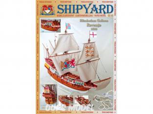 Shipyard MK:011 Bateau Galion HMS Revenge 1588 1/96