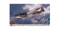 Hasegawa maquette avion 02285 Yokosuka P1Y Ginga 1/72