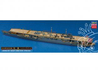 Hasegawa maquette bateau 30055 Porte avion Shoho Hyper details 1/700