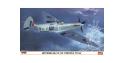 "Hasegawa maquette avion 07321 Spitfire Mk.VII / VIII ""Sharp blade"" 1/48"