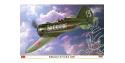 Hasegawa maquette avion 08256 Polikarpov I-16 U.S.S.R. Aces 1/32