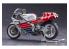 Hasegawa maquette moto 21718 Yamaha YZR 500 (0 WA 8) 1989 GP 500 Championnat du Japon 1/12
