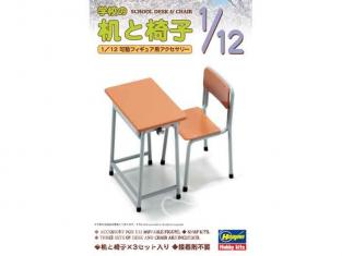 hasegawa Maquette 62001 Tables et Chaises d&#39école 1/12