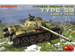 Mini Art maquette militaire 37026 TYPE 59 EARLY PROD. CHINESE MEDIUM TANK 1/35