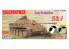 Dragon maquette militaire 6758 Jagdpanther Early Production (2 in 1)1/35