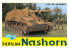 Dragon maquette militaire 6459 Sd.Kfz.164 Nashorn (4 in 1) 1/35