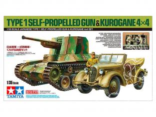 tamiya maquette militaire 25187 JAPANESE TYPE 1 SELF-PROPELLED GUN et KUROGANE 4x4 SET 1/35