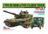 tamiya maquette militaire 25186 JGSDF TYPE 90 TANK et TYPE 73 LIGHT TRUCK SET 1/35