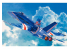 Hobby Boss maquette avion 85809 BOEING F/A-18C ROYAL AUSTRALIAN AIR FORCE 2017 1/48