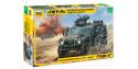 "Zvezda maquette militaire 3683 GAZ Tiger ""Arbalet"" 1/35"