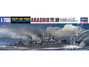 HASEGAWA maquette bateau 468 Destroyer ARASHIO serie water line 1/700