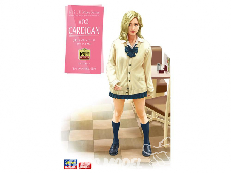 "Hasegawa maquette figurine 52188 JK Mate série ""Cardigan"" 1/16"