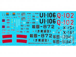 DECALQUES BERNA DECALS BD32-59 MITSUBISHI ZERO A6M3 HAMP MODELE 32 - 22 1/32