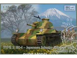 IBG maquette militaire 72056 Type 2 HO-I 1/72