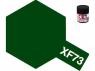 peinture maquette tamiya xf73 vert foncé JGSDF 10ml