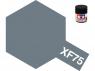 peinture maquette tamiya xf75 gris marine Kure Arsenal 10ml