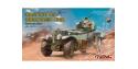 Meng maquette militaire VS-010 Classique sur le champ de bataille Rolls-Royce Blindée WWI 1/35