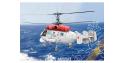Ace Maquettes helico 72307 Hélicoptère de la marine soviétique de recherche et de sauvetage (SAR) hormone C Ka-25PS 1/72