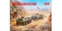 Icm maquette militaire DS7201 Défilé afghan (1979-1989) (URAL-375D, URAL-375A, ATZ-5-375, BTR-60PB) 1/72