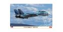 "Hasegawa maquette avion 02293 F-14A Tomcat ""Top Gun"" 1/72"