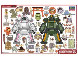 HASEGAWA maquette 64514 Chubu Mechatro Chunk 01 Origin & Forest (2 kits) 1/35