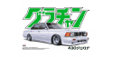 Aoshima maquette voiture 42793 Nissan Gloria 4DR HT 280E Brougham 1/24