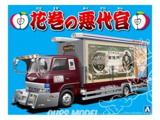 Aoshima maquette camion 11980 Ringo Special Liner 1/32