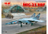 Icm maquette avion 72174 MiG-25 RBF avion de reconnaissance soviétique 1/72