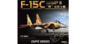 Great Wall Hobby maquette avion L7205 F-15C MSIP II USAF & ANG 1/72