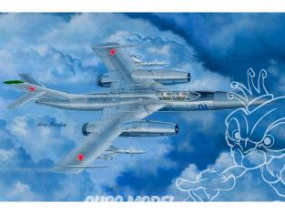 Hobby Boss maquette avion 81767 Intercepteur russe Yak-28P Firebar 1/48
