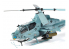 "Academy maquette Helicoptére 12127 USMC AH-1Z ""Shark Mouth"" 1/35"