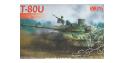 RPG-Model maquette militaire 35001 Char de combat principal russe T-80U 1/35