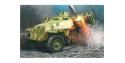 Dragon maquette militaire 7604 Sd.Kfz.251 Ausf D Stuka zu Fuss 1/72