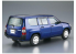 Aoshima maquette voiture 51443 Toyota Succeed NCP160V 2014 1/24